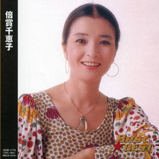 Chieko11